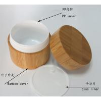 Buy 50gram bamboo jar cosmetic products bamboo pot  with PP inner at wholesale prices