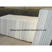 Buy Pure White Crystallized Glass Panel at wholesale prices