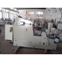 Quality Industrial Automatic Die Cutting Machine 30mic - 100mic thickness for Sealable Cup Medical for sale