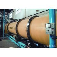 Quality 3kw - 37kw Power Industrial Oil Press Machine Rhg140 Rolling Drained Expander for sale
