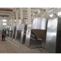 Quality Double Conical Rotary Vacuum Drying Machine Ss304 Material 50HZ / 60HZ for sale