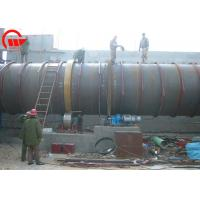 Quality Energy Saving Compact Rotary Dryer Industrial Drying Equipment ISO Certification for sale