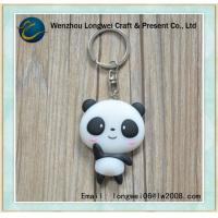 Buy cheap Panda Soft Rubber Keychain 2D / 3D Design 3 - 4mm Thickness from wholesalers