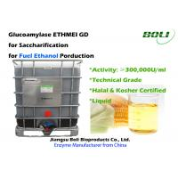 Buy cheap Glucoamylase GD 300,000 U/ml high conversion rate from starch substrates into fermentable sugars For Ethanol from wholesalers