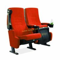 Quality PP Panel Music House VIP Cinema Seating With Cup Holder / Theater Seating Chairs for sale