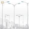 Buy cheap IP65 Galvanized 12M Single Arm Street Light Pole from wholesalers