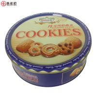 Buy Customized christmas biscuit cookie empty tins or cake tins packaging container at wholesale prices