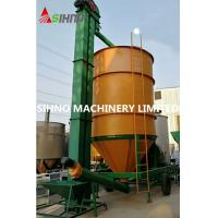 Buy Grain Dryer Equipment Corn Rice Drying Tower Wheat Paddy Dryer Machine at wholesale prices