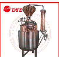 Quality Customize Alcohol Distillation Equipment Insulated Steam Kettle for sale