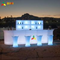 Quality illuminated glow LED plastic lighted Straight Bench corner bench bar table set  for bar ktv party decoration for sale