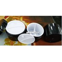 Quality 200mls (2x100ml) cosmetic dual chamber  jar with 2 compartments for sale
