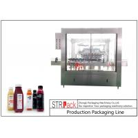 Quality 8000 BPH Bottle Packing Machine Line Automatic Rotary Bottle Washing Machine With 24 Heads for sale