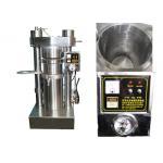 China Hydraulic Industrial Oil Press Machine 60 MPa Pressure For Peanut Oil for sale