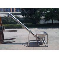 China Sugar / Flour Powder Vertical Auger Conveyor Stainless Steel Rust Proof on sale