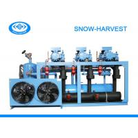 Quality Remote Control Refrigeration Compressor Unit Multi Phase Water Cooling Compressor for sale
