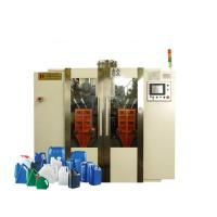 Buy cheap Extrusion blow molding machine for PP cleaning bottles from wholesalers