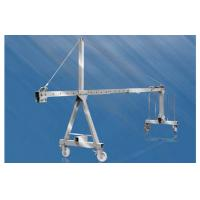 Quality Aluminum Working Suspended Access Platform for sale