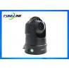 Buy cheap 30x Optical Zoom Waterproof Megapixel 1080P Intelligent Wireless 4G PTZ Camera from wholesalers