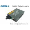 Buy cheap Fast Ethernet Media Converter Fiber Optics Components Single Mode HTB-1100S from wholesalers