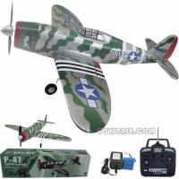 Quality 4 channel RC toy plane RPC82927 for sale