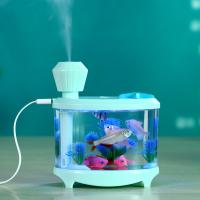 Buy cheap Fish Tank LED Light Humidifier Air Diffuser Purifier Atomizer essential oil from wholesalers