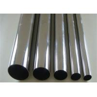 Quality 304 316 S316L Sanitary Stainless Steel Pipe / Food Grade Inox Tube ISO Approved for sale