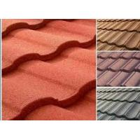 Buy cheap Roman Wind & Corrosion Resistance Stone Chips Coated Metal Roof Tiles/Roof Sheet/ Roof Panels from wholesalers
