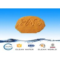 Quality PAC 02 MSDS Poly Aluminum Chloride Water Treatment PAC 30%  Cas NO 1327 41 9 for sale