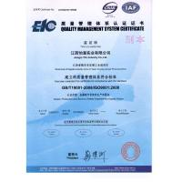 Jiangxi Yifu Industry Co., Ltd. Certifications