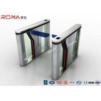 Quality Drop Arm Electronic Barrier Gates Two Door / Way Assemble Access Control for sale