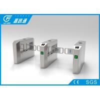 Quality Automatic Openned Speed Swing Gate Turnstile Control Board For Amusement Park for sale