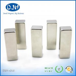 Buy cheap Block Shaped Custom Neodymium Magnets Neodymium Iron Boron NdFeB Magnets from wholesalers