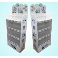 Quality Pet Products Display Stand Supermarket Children Toys Paper Shelf Baby Shop Snacks Display Cabinet Manufacturers Custom for sale