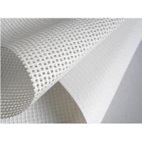 Quality Eco-solvent /Solvent pvc flex vinyl mesh banner advertisement banner printing for sale