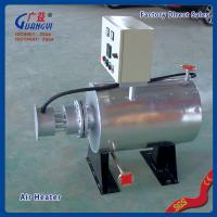 Quality oil fired warm air heaters for thin film manufacture,china manufacture for sale