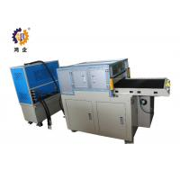 Quality 100T Servo Control Hydraulic Industrial Die Cutting Machine For Screen Protector for sale