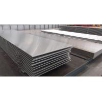 Quality Silver Color 7075 Aluminum Sheet , 5mm Aluminium Plate With Flat Surface for sale