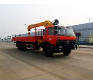 Quality CLWCSC5250JSQE4 Chu Sheng crane truck0086-18672730321 for sale