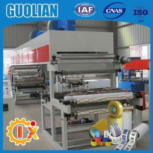 China GL-1000B Multifunctional bopp packaging tape coating machine on sale