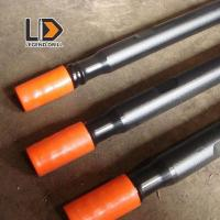 Buy cheap Quarry Blasting Blast Processing Threaded Rod Products With High Strength from wholesalers
