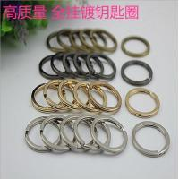 Quality Mutil-color round shape 24 mm iron metal split key ring clip wholesale for sale