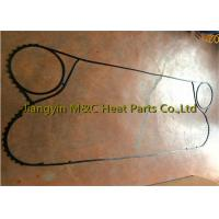 Quality Oil Seal Heat Resistant Gasket Remarkable Grease Solvents Resistant for sale