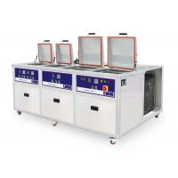 Quality 4 tanks Customized PCB Ultrasonic cleaner with cooling system for sale