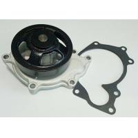 Quality Mitsubishi / Car Water Pump ME994451 / ME995072 / ME993898 / ME994025 With Gasket for sale