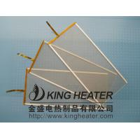 Quality Transparent Heaters Transparent Heating Film Transparent Film Heaters Transparent Heating for sale