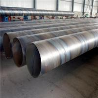 """Quality 1/8"""" - 12"""" Diameter Heat Resistant Stainless Steel Pipe ALLOY 800 Grade 2205/2507 Material for sale"""