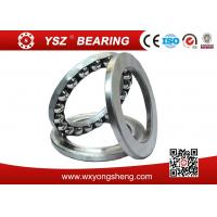 Buy Thrust High Speed Bearings With Flat Seats , 51200 51201 51202 51203 51204 at wholesale prices