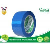 China High Adhesive Coloured Packaging Tape Waterproof For Industrial Merchandise Wrapping on sale