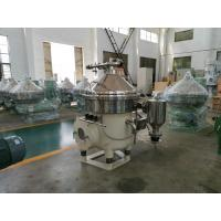 Quality Vegetable Centrifugal Oil Water Separator / Animal Centrifugal Sand Separator for sale
