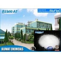 China Water Soluble Textile Auxiliary Chemicals / Anionic Polyelectrolyte PHPA on sale